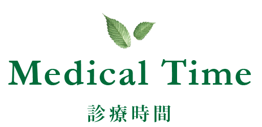 Medical Time - 診療時間 -